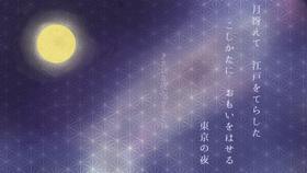 作品No.17